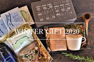 【御歳暮や御年賀にコーヒーギフトがオススメ!】WINTER GIFT2020