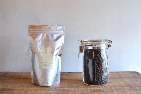 【決定版】冷凍?冷蔵?コーヒー豆の保存方法オススメは?どうするのが1番いいの?
